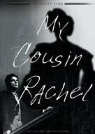 My Cousin Rachel - DVD cover (xs thumbnail)