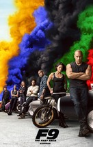 Fast & Furious 9 - Movie Poster (xs thumbnail)