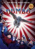 Dumbo - Video on demand movie cover (xs thumbnail)