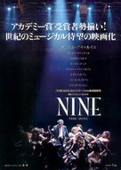 Nine - Japanese Movie Poster (xs thumbnail)