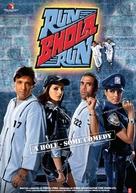 Run Bhola Run - Indian Movie Poster (xs thumbnail)
