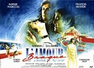 L'amour braque - French Movie Poster (xs thumbnail)