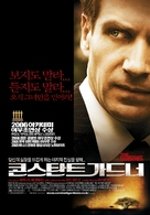 The Constant Gardener - South Korean Movie Poster (xs thumbnail)