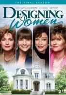 """Designing Women"" - DVD cover (xs thumbnail)"