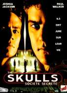 The Skulls - French Movie Poster (xs thumbnail)