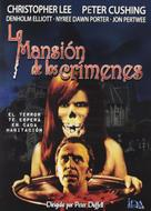 The House That Dripped Blood - Spanish DVD cover (xs thumbnail)