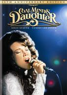 Coal Miner's Daughter - Movie Cover (xs thumbnail)