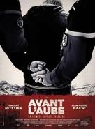 Avant l'aube - French Movie Poster (xs thumbnail)