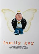 """Family Guy"" - For your consideration movie poster (xs thumbnail)"