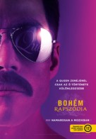 Bohemian Rhapsody - Hungarian Movie Poster (xs thumbnail)