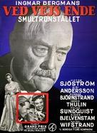 Smultronstället - Danish Movie Poster (xs thumbnail)