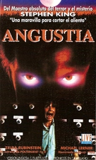 Angustia - Argentinian Movie Cover (xs thumbnail)