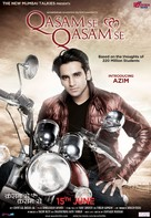Qasam Se Qasam Se - Indian Movie Poster (xs thumbnail)