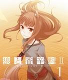 """""""Ôkami to kôshinryô II"""" - Japanese Movie Cover (xs thumbnail)"""