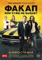 Nicht mein Tag - Russian Movie Poster (xs thumbnail)