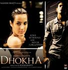 Dhokha - Indian Movie Cover (xs thumbnail)
