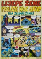 Lijepe zene prolaze kroz grad - Yugoslav Movie Poster (xs thumbnail)