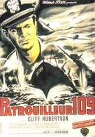 PT 109 - French Movie Poster (xs thumbnail)
