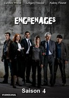 """""""Engrenages"""" - French Movie Cover (xs thumbnail)"""
