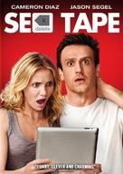 Sex Tape - DVD cover (xs thumbnail)