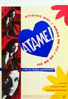 ¡Átame! - Belgian Movie Poster (xs thumbnail)