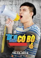 Love and Run - Vietnamese Movie Poster (xs thumbnail)