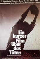 Krótki film o zabijaniu - German Movie Poster (xs thumbnail)