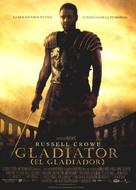 Gladiator - Spanish Movie Poster (xs thumbnail)