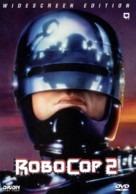 RoboCop 2 - Movie Cover (xs thumbnail)