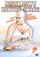 Rozmowy kontrolowane - Polish Movie Cover (xs thumbnail)