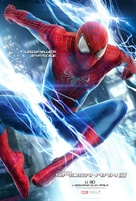 The Amazing Spider-Man 2 - Serbian Movie Poster (xs thumbnail)