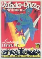 Metropolitan - Spanish Movie Poster (xs thumbnail)