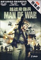 Men Of War - Chinese DVD cover (xs thumbnail)