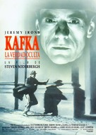 Kafka - Spanish Movie Poster (xs thumbnail)