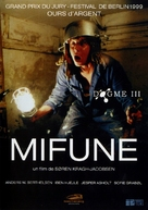 Mifunes sidste sang - French Movie Poster (xs thumbnail)