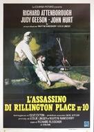 10 Rillington Place - Italian Movie Poster (xs thumbnail)