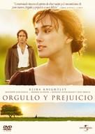 Pride & Prejudice - Argentinian DVD cover (xs thumbnail)