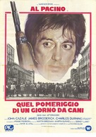 Dog Day Afternoon - Italian Movie Poster (xs thumbnail)