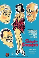 School for Scoundrels - British Movie Poster (xs thumbnail)