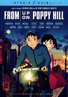 Kokuriko zaka kara - DVD movie cover (xs thumbnail)