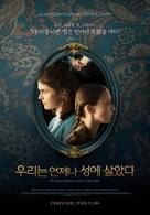 We Have Always Lived in the Castle - South Korean Movie Poster (xs thumbnail)