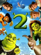 Shrek 2 - French Movie Poster (xs thumbnail)