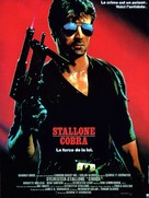 Cobra - French Movie Poster (xs thumbnail)