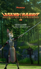Tu Xia Chuan Qi - Movie Poster (xs thumbnail)
