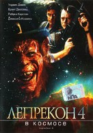 Leprechaun 4: In Space - Russian DVD cover (xs thumbnail)