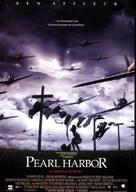 Pearl Harbor - Spanish Movie Poster (xs thumbnail)