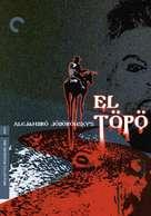 El topo - Movie Cover (xs thumbnail)