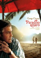 The Descendants - Italian Movie Poster (xs thumbnail)