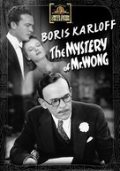 The Mystery of Mr. Wong - DVD cover (xs thumbnail)