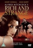 Rich and Strange - British DVD movie cover (xs thumbnail)